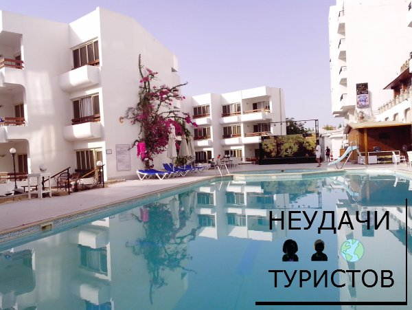Отель Marlin Inn Azur Resort